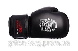 Боксерські рукавички PowerPlay 3001 Чорно-Червоні 14 унцій, фото 3