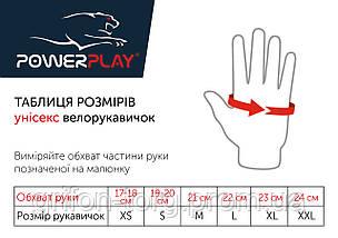 Велорукавички PowerPlay 002 A Чорні XS, фото 2