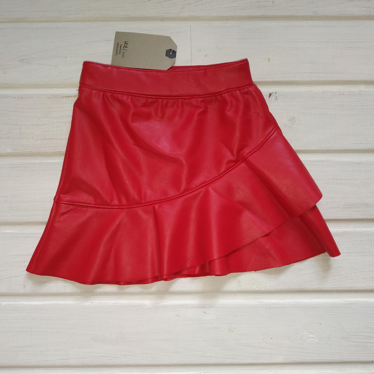 ✅Юбка красная для девочки экокожа Размер 98 104 140