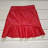 ✅Юбка красная для девочки экокожа Размер 98 104 140, фото 2