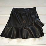 ✅Спідниця чорна для дівчинки екошкіра  Ріст 98 104 116 128 140, фото 2
