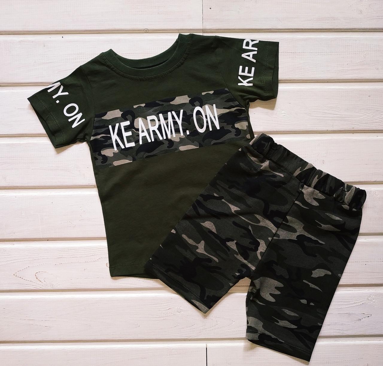 Костюм футболка и шорты для мальчика Размер 92
