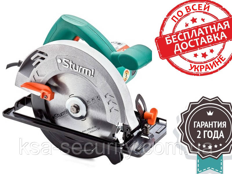 Циркулярная пила Sturm CS50190