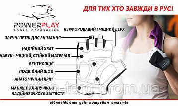 Рукавички для фітнесу PowerPlay 1728 жіночі Чорно-Зелені S, фото 3