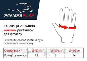 Рукавички для фітнесу PowerPlay 1728 A жіночі Чорно-Блакитні S, фото 3