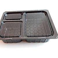 Упаковка для имбиря, васаби и соевоего соуса ПС-66  уп/50 штук