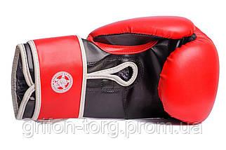 Боксерські рукавички PowerPlay 3021-1 Poland червоно-чорні 10 унцій, фото 3