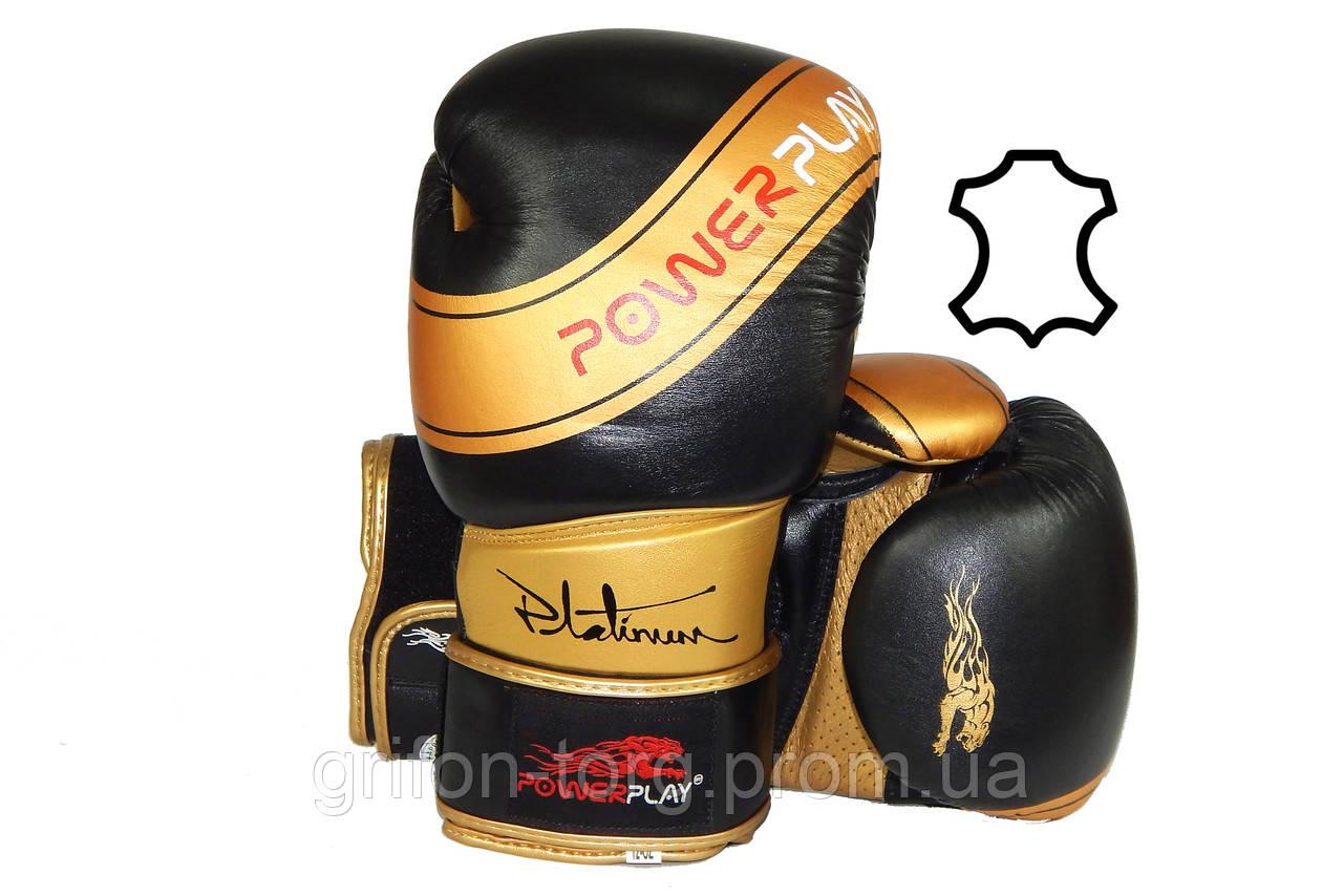 Боксерські рукавиці PowerPlay 3023 Чорно-Золоті [натуральна шкіра] 10 унцій