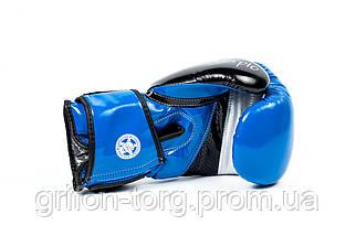 Боксерські рукавиці PowerPlay 3007 Сині карбон 10 унцій, фото 3
