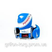 Боксерські рукавиці PowerPlay 3023 Синьо-Білі [натуральна шкіра] 12 унцій, фото 2