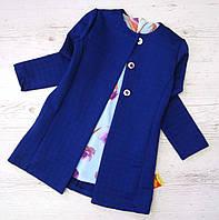 Р.146 детский костюм платье+кардиган Селена, фото 1