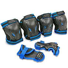 Защита детская наколенники, налокотники, перчатки HYPRO SK-6967 (3-12лет, цвета в ассортименте)