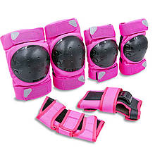 Защита детская наколенники, налокотники, перчатки HYPRO SK-6968 (3-12лет, цвета в ассортименте)