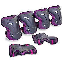 Защита детская наколенники, налокотники, перчатки Zelart SK-3505 (8-15лет, цвета в ассортименте)