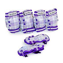 Защита детская наколенники, налокотники, перчатки Zelart SK-4678 CANDY (3-15лет, цвета в ассорт.)