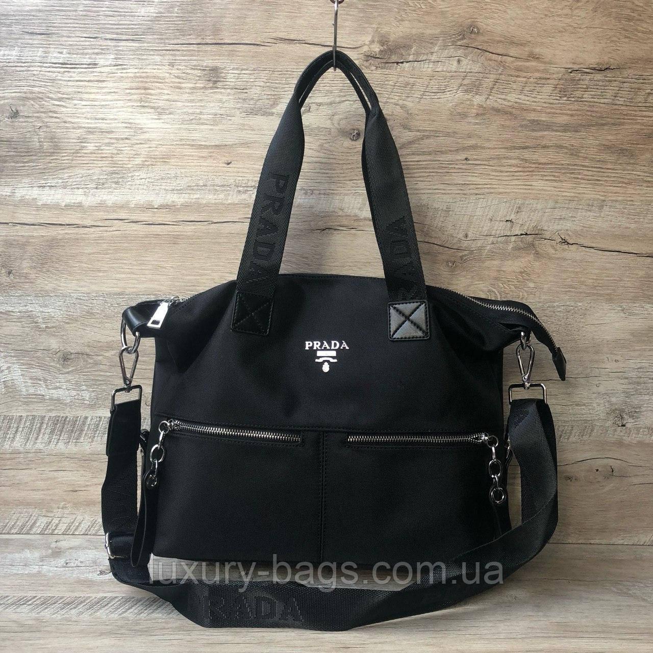 Жіноча текстильна сумка Прада