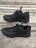 Туфли спорт комфорт подростковые кожаные демисезонные Bistfor Украина 05416/1/910 черные