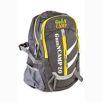 Туристический рюкзак GREEN CAMP GC-208, 20 л, фото 3