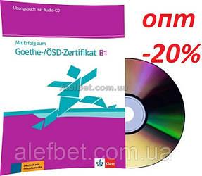 Немецкий язык /  Подготовка к экзамену: Mit Erfolg zum Goethe-/ÖSD-Zertifikat В1, Übungsbuch+CD / Klett