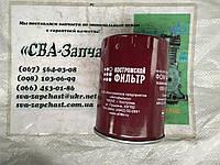 Фильтр очистки масла МТЗ ЗИЛ 130 ГАЗ 3308 ПАЗ Д-245 Д-260 ФМ-009