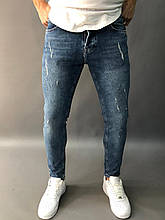 Мужские зауженные джинсы. Фото сделано в живую.(Замеры в описании)
