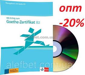 Немецкий язык / Подготовка к экзамену: Mit Erfolg zum Goethe-/ÖSD-Zertifikat В2, Übungsbuch+CD / Klett