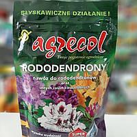 Удобрение кристаллическое водорастворимое Agrecol для рододендронов 350 грамм