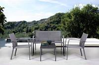 Комплект садовой мебели Camaron темно-серый/серый