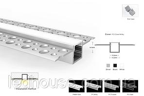Светодиодный профиль в штукатурку и гипсокартон узкий 9,5мм led
