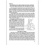 Книга для читання англійською мовою 8 клас Авт: Давиденко Л. Вид: Підручники і Посібники, фото 2
