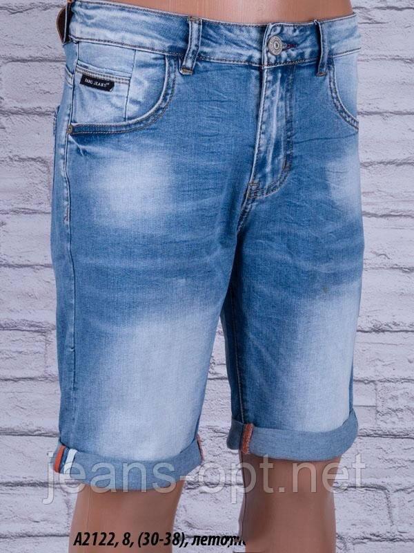 Шорты джинсовые мужские А2122