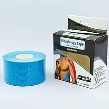 Кинезио тейп в рулоне 3,8см х 5м (Kinesio tape) эластичный пластырь BC-0841-3_8 (бежевый, синий, салатовый)