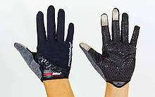Велоперчатки с закрытыми пальцами MADBIKE SK-13-5 (размер S-XL черный-серый)