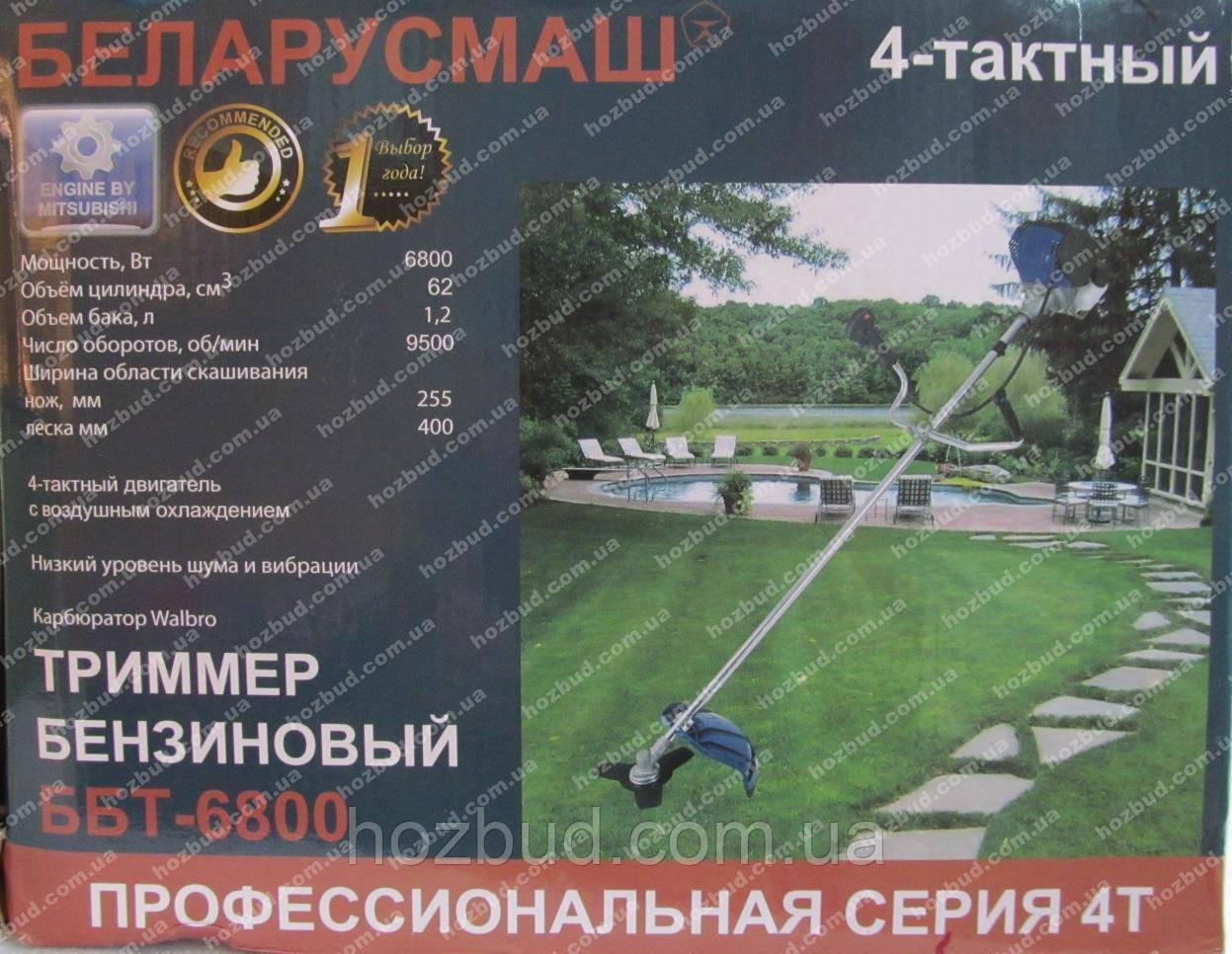 Бензокоса Беларусмаш ББТ-6800