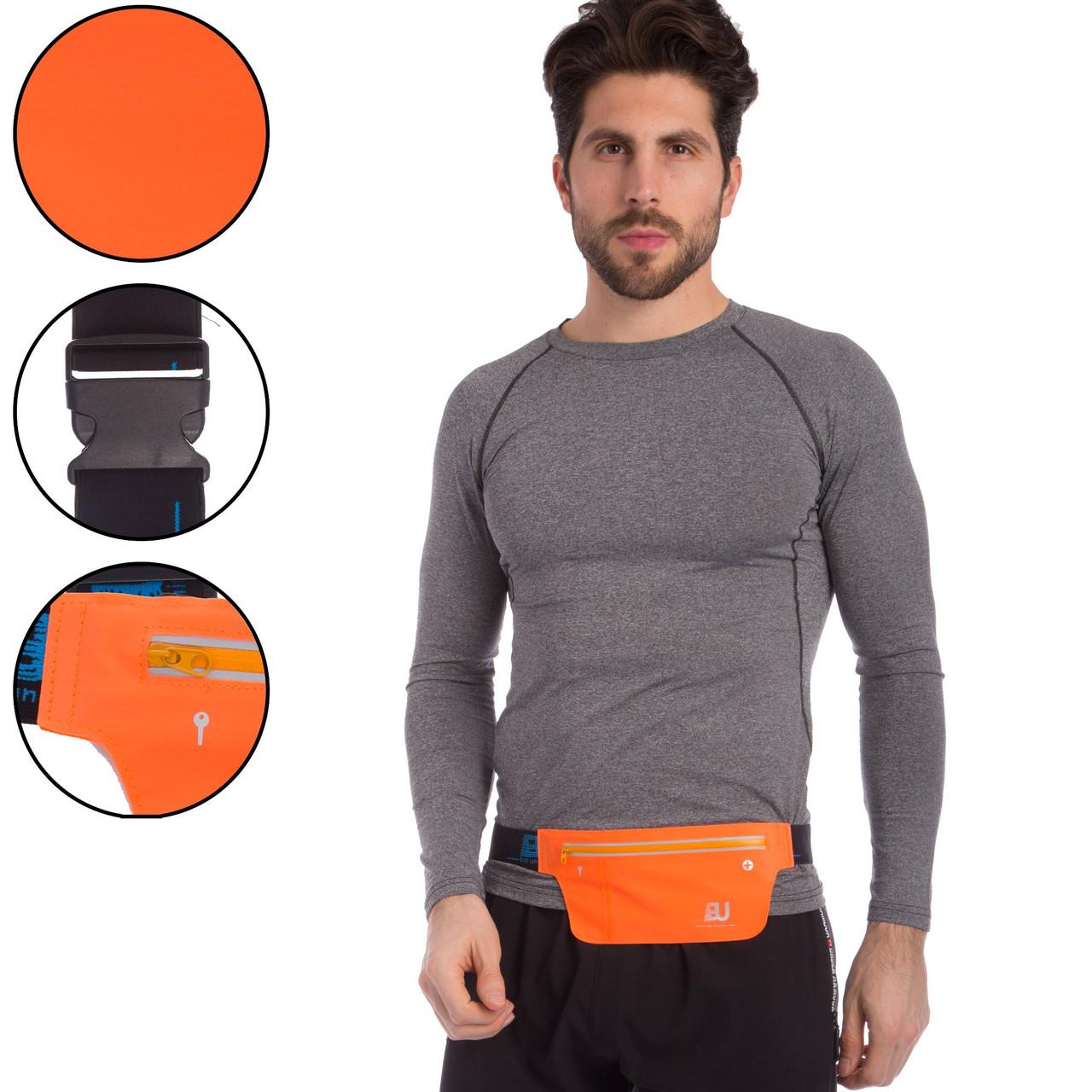 Ремень-сумка спортивная (поясная) для бега и велопрогулки GA-6334 (полиэстер, цвета в ассортименте)