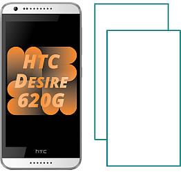 Комплект HTC Desire 620G Защитные Стекла (2 шт.) (НТС Дизаер 620 Джи)