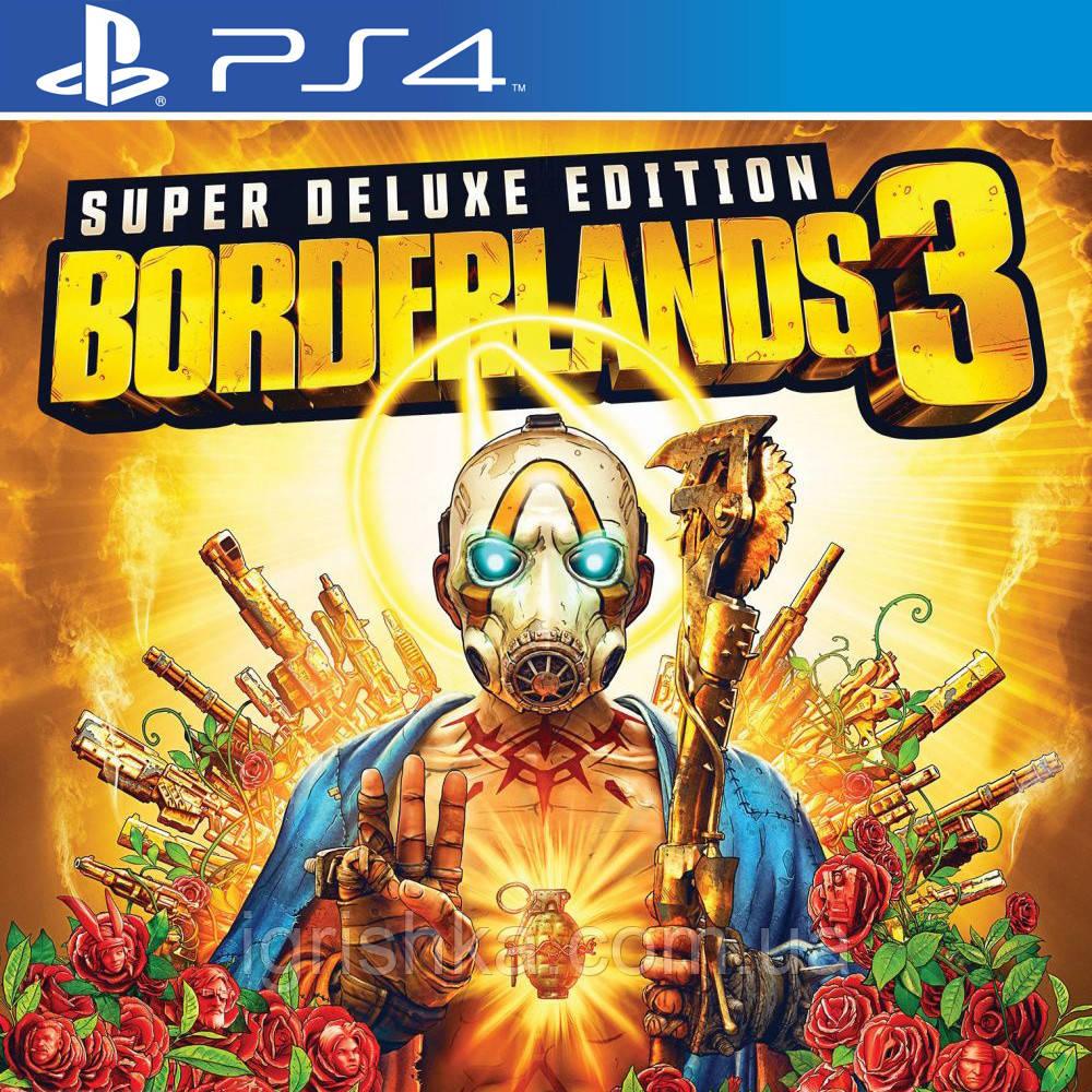 Borderlands 3 Super Deluxe Edition Ps4 (Цифровий аккаунт для PlayStation 4) П3