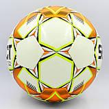 Мяч для футзала №4 ламин. ST COPA ST-8155 (5 сл., сшит вручную) (белый-оранжевый), фото 2