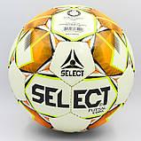 Мяч для футзала №4 ламин. ST COPA ST-8155 (5 сл., сшит вручную) (белый-оранжевый), фото 4