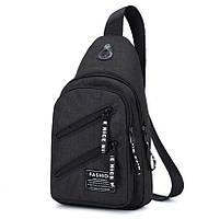 Рюкзак через плече (СР-1026)