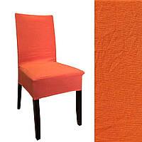 Чехол на стул с фактурным узором Терракотовый цвет