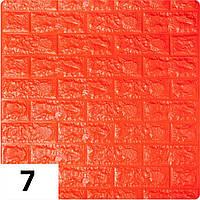 Панель стеновая самоклеющаяся 3D 7 мм Оранжевый Кирпич