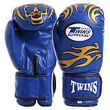 Перчатки боксерские DX на липучке TWINS MA-5435 (цвета в ассортименте), фото 6