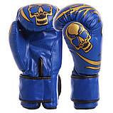 Перчатки боксерские DX на липучке TWINS MA-5435 (цвета в ассортименте), фото 7