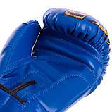 Перчатки боксерские DX на липучке TWINS MA-5435 (цвета в ассортименте), фото 9