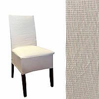 Натяжна чохол на стілець з фактурним малюнком