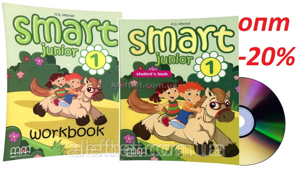 Англійська мова / Smart Junior / student's+Workbok+CD. Підручник+Зошит (комплект), 1 / MM Publications
