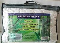 """Одеяло """"Бамбук"""" от """"ТМ Славянский Пух"""", 142х205"""