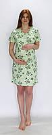 Трикотажная туника для беременных и кормящих