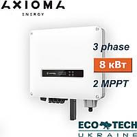 Сетевой инвертор AXIOMA AXGRID 8/11 (3 фазы, 8 кВт, 2 МРРТ)